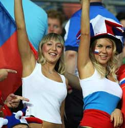 Supporters Rusland